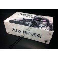 M2015 SEALED BOOSTER BOX - CHINESE